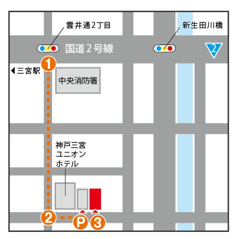 社会保険労務士・行政書士松元事務所へのアクセス(一般道)
