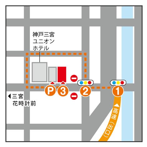社会保険労務士・行政書士松元事務所へのアクセス(高速道路)